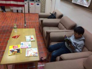 Reader in Japan